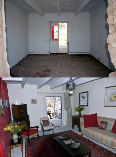 Before & after lounge
