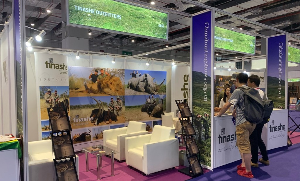Tinashe Outftters selling canned lion hunts at the 2019 China Hunting Show in Shanghai